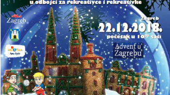 "1.MEĐUNARODNI ADVENTSKI TURNIR U ODBOJCI ZA REKREATIVCE I REKREATIVKE ""ZAGREB 2018."""