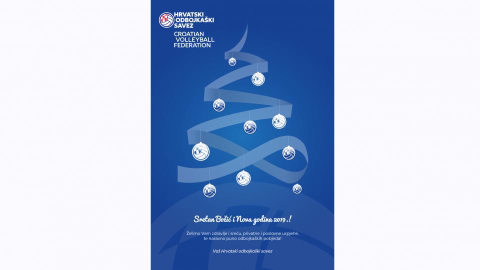 Sretan Božić i nova godina 2019.!